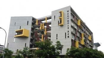 台中教育大學教學大樓新建工程