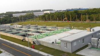 台南市仁德區水資源回收中心工程(第一期新建工程暨三年試運轉)
